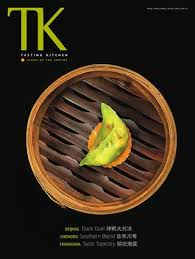 cuisine d angle compl鑼e tk11 icons of the empire by tasting kitchen tk issuu