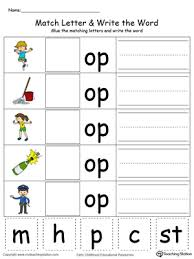 early childhood writing worksheets tracing worksheets