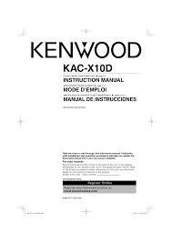 kenwood dpx592bt wiring diagram kenwood dpx592bt wiring diagram
