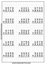 subtraction with regrouping u2013 borrowing subtraction worksheets