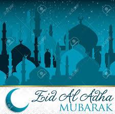 Eid Invitation Card Eid Al Adha Card In Vector Format Royalty Free Cliparts Vectors