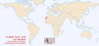 where is the republic on the world map world atlas special status territories sahrawi republic as