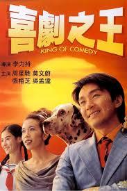 download film hantu comedy indonesia subscene king of comedy hei kek ji wong 喜劇之王 indonesian