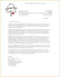 5 recommendation letter for a student quote templates