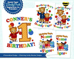 daniel tiger iron on transfers family pack primary colors