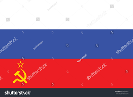 Colors Of Russian Flag Vector Russian Flag Stock Vector 352601441 Shutterstock