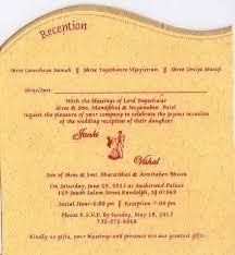 Wedding Invitations India Indian Wedding Cards Scrolls Invitations Wedding Invitation