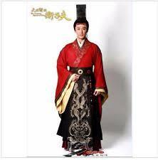 Sriracha Bottle Halloween Costume Chinese Men Costume Ebay