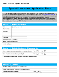 amazon job application form fill online printable fillable