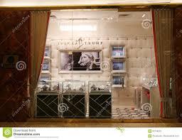Trump Tower Inside Ivanka Trump Fine Jewelry Boutique Inside Trump Tower In Midtown
