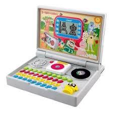 amazon vtech yo gabba gabba learning laptop toys u0026 games