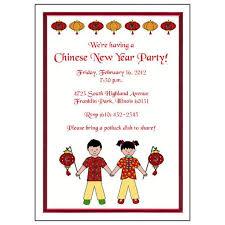 korean new year card new year party invitation korean also