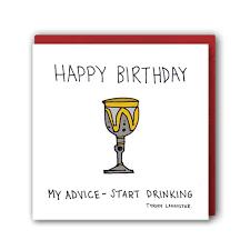 of thrones birthday card original of thrones birthday card of thrones valar