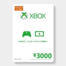 xbox gift card xbox gift card japan 3000 jpy japan codes