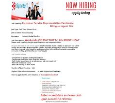 Resume Job Location by Jobs Cloud Home Facebook