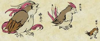 japanese yokai tattoo related keywords u0026 suggestions japanese