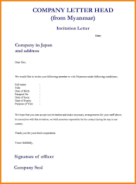 formal invitation 9 formal invitation letter format sle grocery clerk