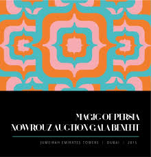 magic of persia auction gala benefit 2015 dubai by mop