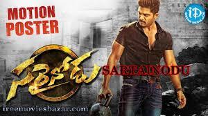 sarainodu full movie download free hd 2016 freemoviesbazar fotolog