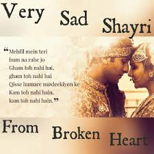 punjabi comments in english for facebook very sad shayri from broken heart home facebook
