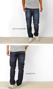 Used Jeans Clothing Line 4u Clothing Casual And Brand Rakuten Global Market Jeans Mens