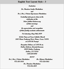 Wedding Invitation Wording Kerala Hindu Kerala Hindu Wedding Invitation Wording In English Broprahshow