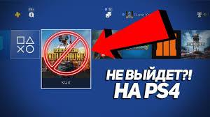 pubg on ps4 pubg не выйдет на ps4 все из за microsoft youtube