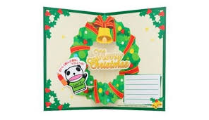 christmas pop up card templates free download business template