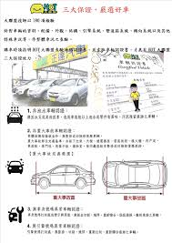 si鑒e auto 123 inclinable si鑒e auto 1 2 3 isofix 100 images si鑒e auto groupe 1 2 3