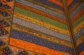 Levis 4 Floors Powell by Ottoman History Podcast Season 6 Report