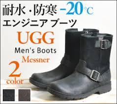 s genuine ugg boots shinfulife rakuten global market ugg sheepskin boots engineer