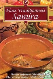 livre cuisine pdf تحميل جميع كتب سميرة للطبخ livres samira pdf gtatuitement ستار عرب