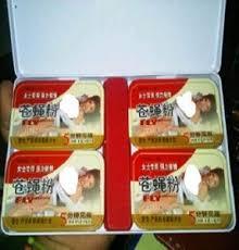 perangsang wanita serbuk ajaib murah serbuk fly kunchongfen china