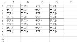 excel vbaで最終行を取得する方法 rows count end xlup とworksheet