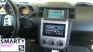 nissan qashqai head unit nissan murano android in dash car stereo navigation smarty trend