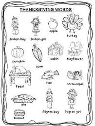 thanksgiving vocabulary worksheets happy thanksgiving