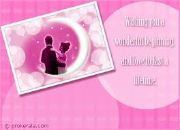 wedding wishes kerala best wishes for a wonderful married prokerala greeting cards