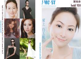 Asian Family Plastic Surgery Meme - this fake plastic surgery photo ruined a model s life now she s