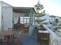 guest house grande murano fira greece booking com