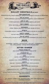 los patios menu the galley steak seafood cocktails
