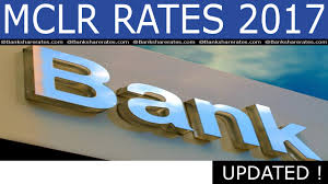 union bank mclr rate july 2017 check mclr rates online bank