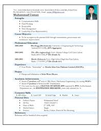 Best Resume Samples For Software Engineers by Resume Software Engineer Resume Objective Statement Amazon