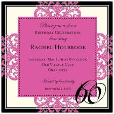 decorative square border pink 60th birthday invitations paperstyle