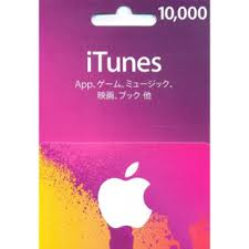 nintendo gift card itunes japan gift card 10000 jpy japanese itunes card