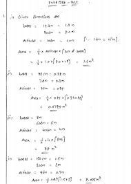 mensuration i area of a trapezium and a polygon rd sharma
