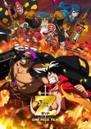 rahasia film one piece nonton anime movie genre adventure haoshoku com
