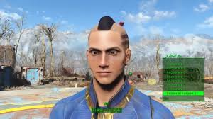 t haircuts from fallout for men fallout 4 mod more hairstyles for male by atherisz youtube