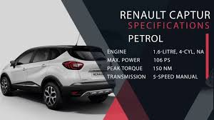 renault lebanon renault captur suv 2017 specifications price mileage review