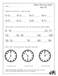 kindergarten math worksheets common core koogra