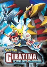 Morgen startet der Verkauf der DVD von den Pokemon-Filmen 10-13 Images?q=tbn:ANd9GcR6S3ec9c39SWMjWo-OSpKmQ4mKrKvuPjdzHVWFLQfVMyzTeD1AnA